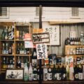 Japan's Treasure Chest of alcoholic beverages